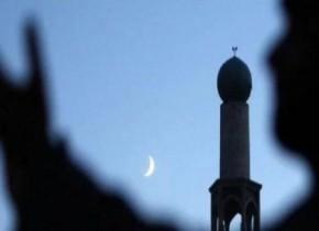 Объявление о начале священного месяца Рамазан